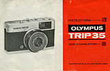 olympus trip 35 cover
